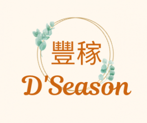 DSeason